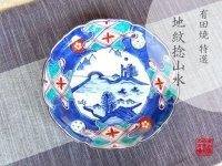 Jimon nejiri sansui Medium plate (18.6cm)