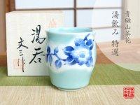 Seiji Sazanka Japanese green tea cup (wooden box)