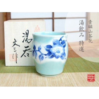 [Made in Japan] Seiji Sazanka Japanese green tea cup (wooden box)