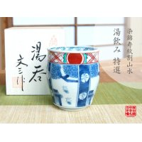 Somenishiki Kotobuki wari sansui Japanese green tea cup (wooden box)