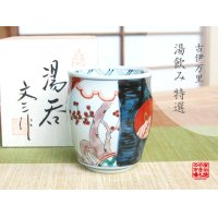 Ko-imari Japanese green tea cup (wooden box)