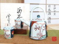 Ko-imari Tetsuki Sake bottle & cups set (wood box)