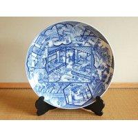 Shokunin-zu Ornamental plate(45cm)