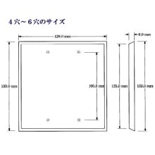 Other Images1: Sometsuke fujie (5 hole) plug socket cover (left 3 / right 2)