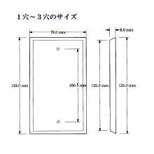 Other Images1: Nishiki tessen hanae (1 hole) plug socket cover