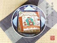 Uenishiki DORABACHI Large bowl (27.3cm)