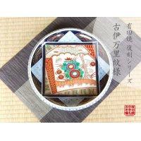 Uenishiki TEPPACHI Large bowl (27.3cm)
