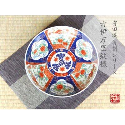 [Made in Japan] Uenishiki sanpouwari botan houou DORABACHI Large bowl