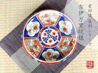 Uenishiki sanpouwari botan houou TEPPACHI Large bowl (27.3cm)