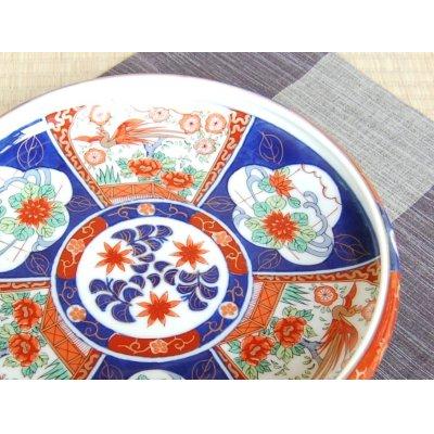 Photo3: Uenishiki sanpouwari botan houou TEPPACHI Large bowl (27.3cm)