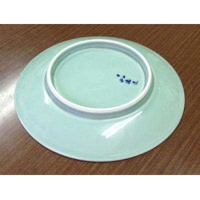 Photo2: Seiji Extra-large plate (30cm)