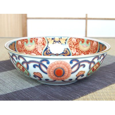 Photo2: Somenishiki araiso-mon (Red) Large bowl (24.8cm)