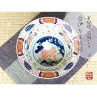 Ko-imari Shishi-mon Large bowl (25.8cm)