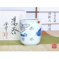 Tenkei kacho butterfly (Large) Japanese green tea cup (wooden box)