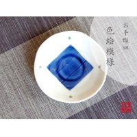Kakumon Small plate (10.5cm)