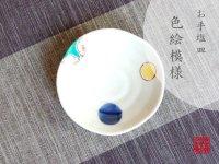Hana marumon Small plate (10.5cm)