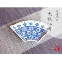 Marumon kotobuki Ohgi Small plate (15.5cm)