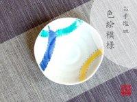 Dami tsunagi Small plate (10.5cm)