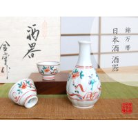 Nishiki manreki (1-go) Sake bottle & cups set (wood box)