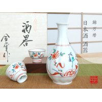 Nishiki manreki (2-go) Sake bottle & cups set (wood box)