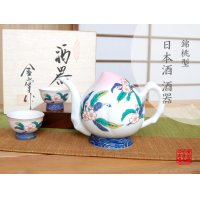 Somenishiki momo Sake bottle & cups set (wood box)
