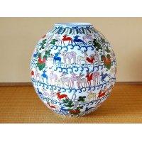 Somenishiki shika Vase