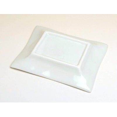 Photo3: Hnamon obi Small plate (12.5cm)