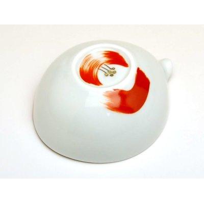 Photo3: Omoibana Small bowl (10cm)