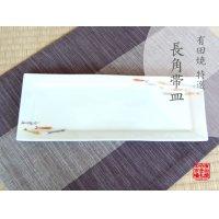 Saigyo Large plate (30cm)