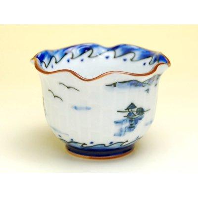 Photo2: Tsuri sansui Small bowl (7.5cm)