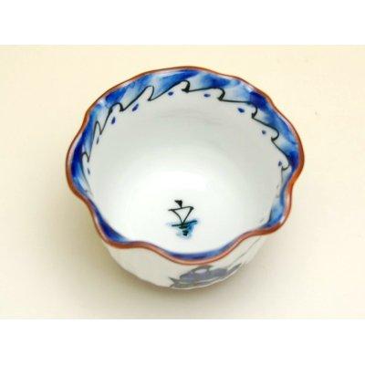 Photo3: Tsuri sansui Small bowl (7.5cm)