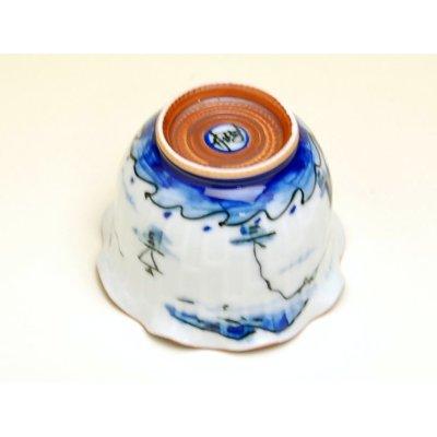 Photo4: Tsuri sansui Small bowl (7.5cm)