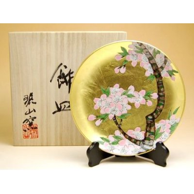 Photo2: Kinrante Sakura (Small) Ornamental plate(19cm)