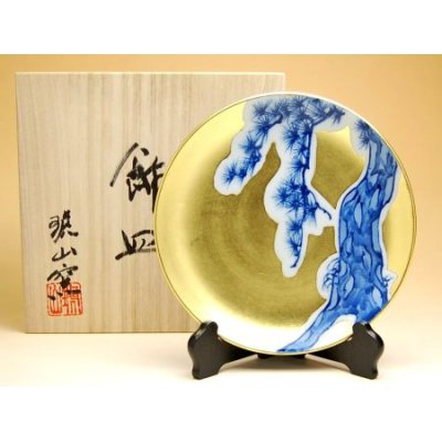 Photo2: Kinrante Matsu (Small) Ornamental plate(19cm)