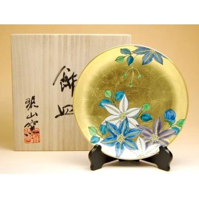 Photo2: Kinrante Tessen (Small) Ornamental plate(19cm)