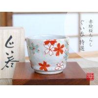 Akae Sakura chirashi SAKE cup (wood box)
