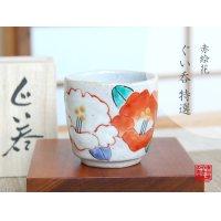 Akae hana SAKE cup (wood box)