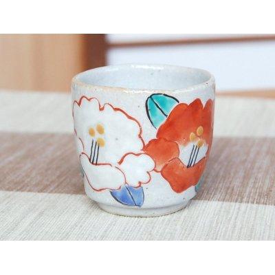 Photo2: Akae hana SAKE cup (wood box)