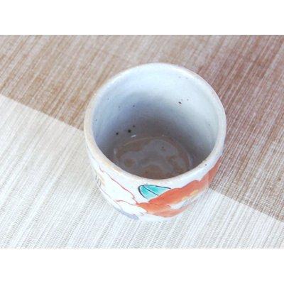 Photo3: Akae hana SAKE cup (wood box)