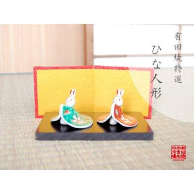 [Made in Japan] Tebineri akae Usagi Hina doll (a doll displayed at the Girls' Festival)