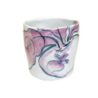 Kabu (Purple) cup