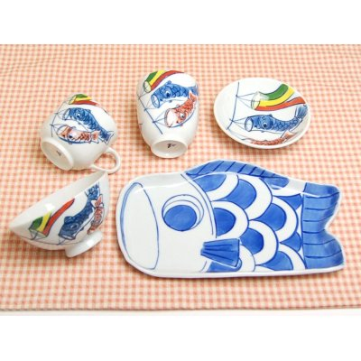 [Made in Japan] <Child tableware>Koinobori whole set (5 pieces)