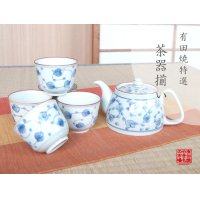 Miyako gusa Tea set (5 cups & 1 pot)
