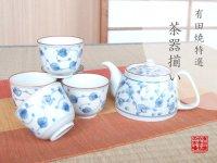 Miyako gusa Tea set (5 cups & 1 pot)