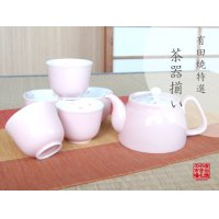 Pink flower Tea set (5 cups & 1 pot)