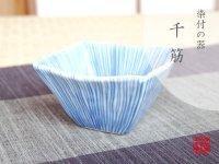 Naigai sensuji Small bowl (9.5cm)