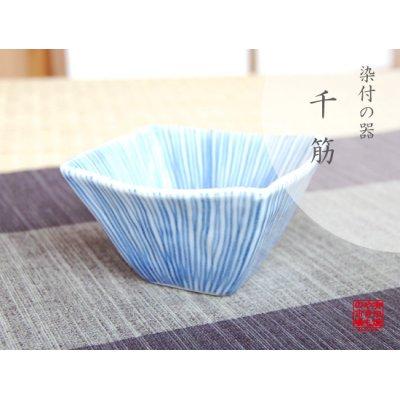 [Made in Japan] Naigai sensuji Small bowl