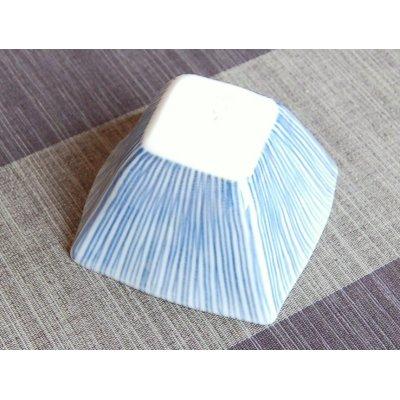 Photo3: Naigai sensuji Small bowl (9.5cm)