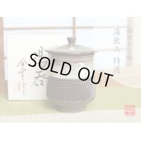 Amime Sagi bird (Large) Japanese green tea cup (wooden box)