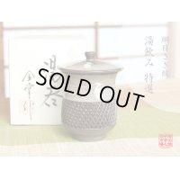 Amime Sagi bird (Small) Japanese green tea cup (wooden box)